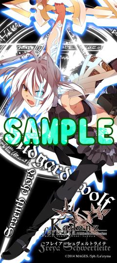 c86k_sample_1