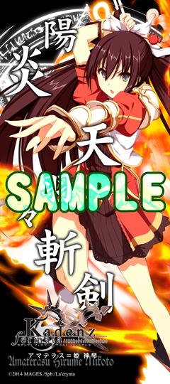 c86k_sample_2