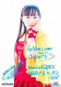 【Getchu.com】1601040049【ブロマイド】