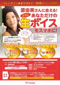 B2_poster_0202_7-3