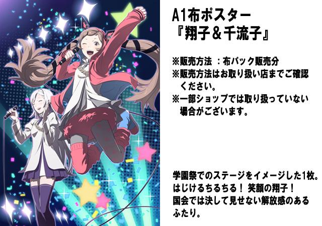 翔子ちる_サイト用