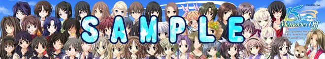 c86m_sample_1