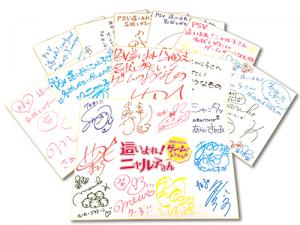 A_サイン色紙