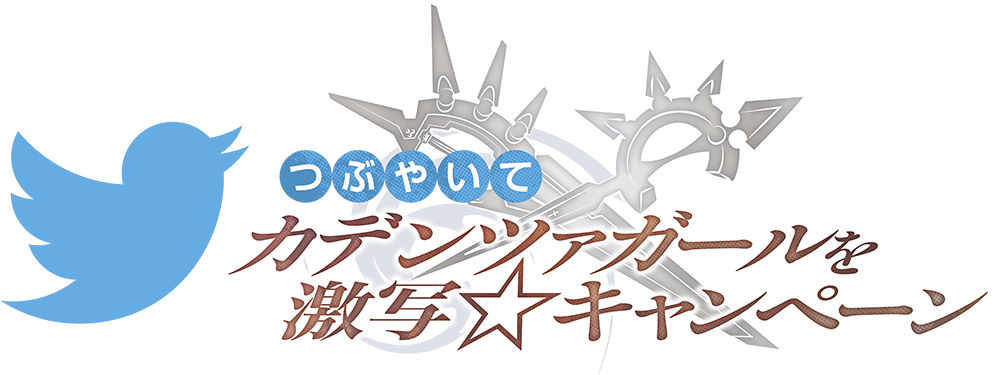 KDZ_Event_logo