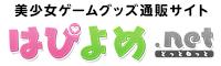 banner_hapiyome_02 (1)